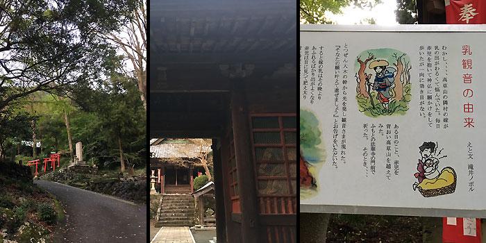 20161104-04